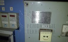 Замена устаревшего оборудования для термообработки. Ремонтные технологии