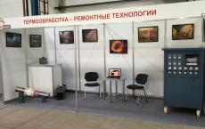 Выставка Weldex 2014 в Москве. Ремонтные технологии